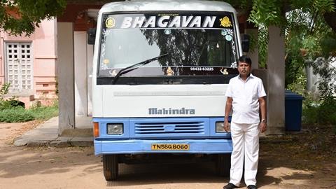 Bagavan Travels