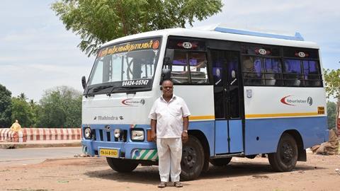 Sri Karpaka Vinayagar Travels