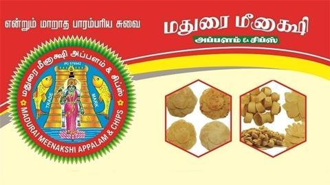 Madurai Meenakshi Appalam and Chips