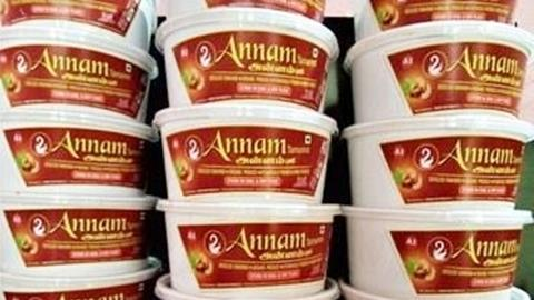 Annam Food Products
