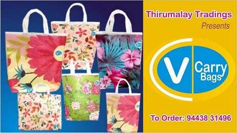 Thirumalay Trading