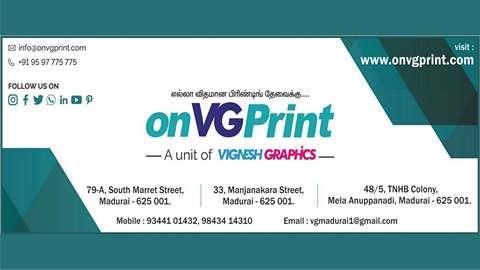 Vignesh Graphics