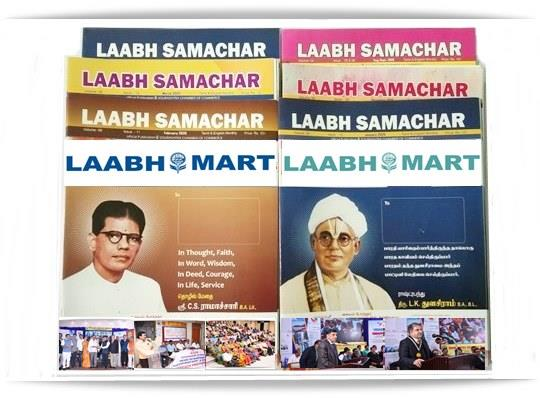 Laabh Samachar
