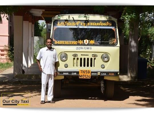 Sri Hari Travels