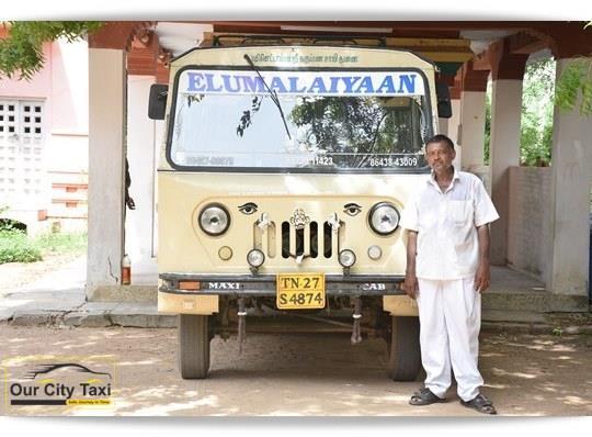 TN 27 S 4874 Mahindra Maxi Cab
