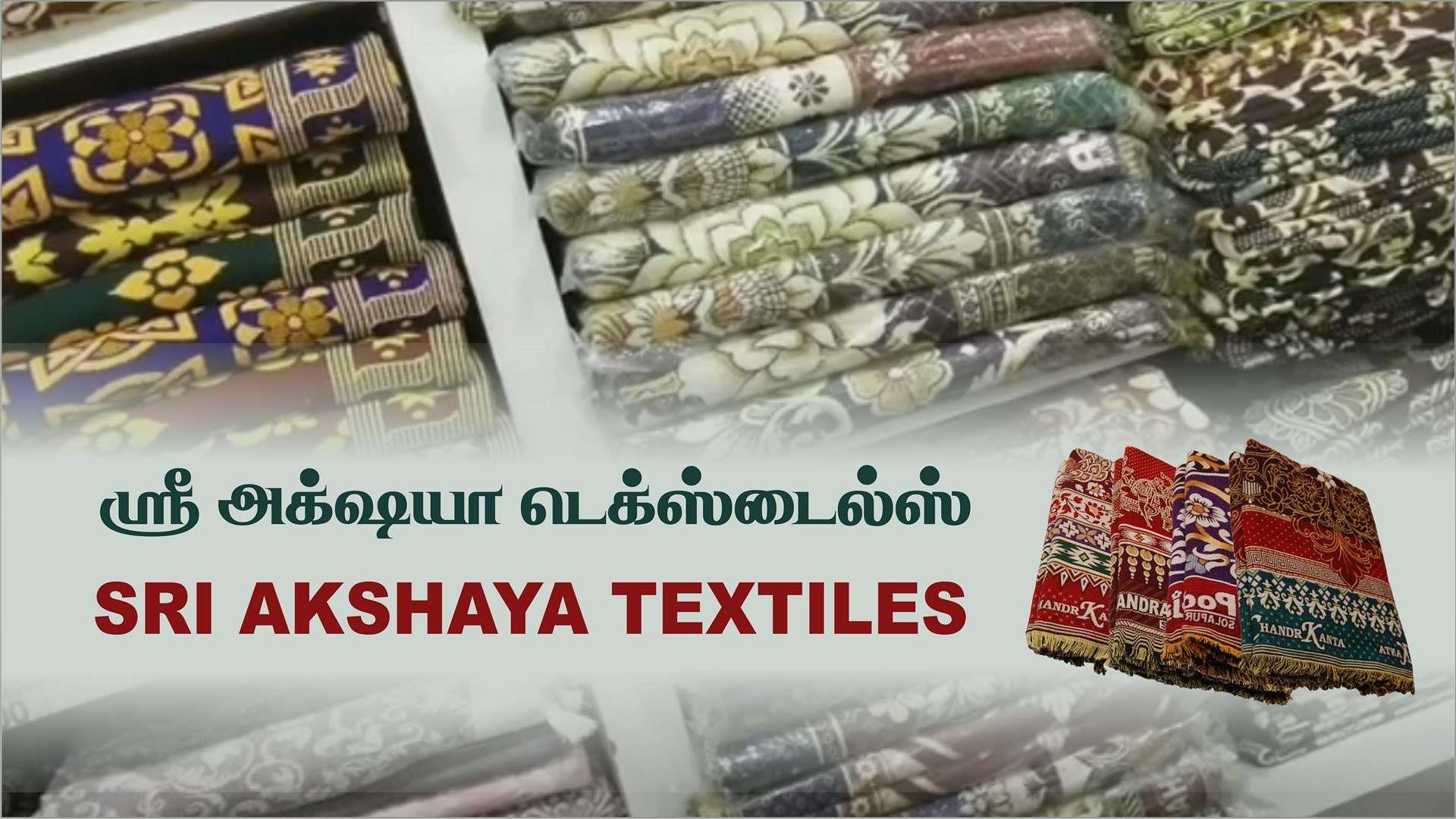 Sri Akshaya Textiles