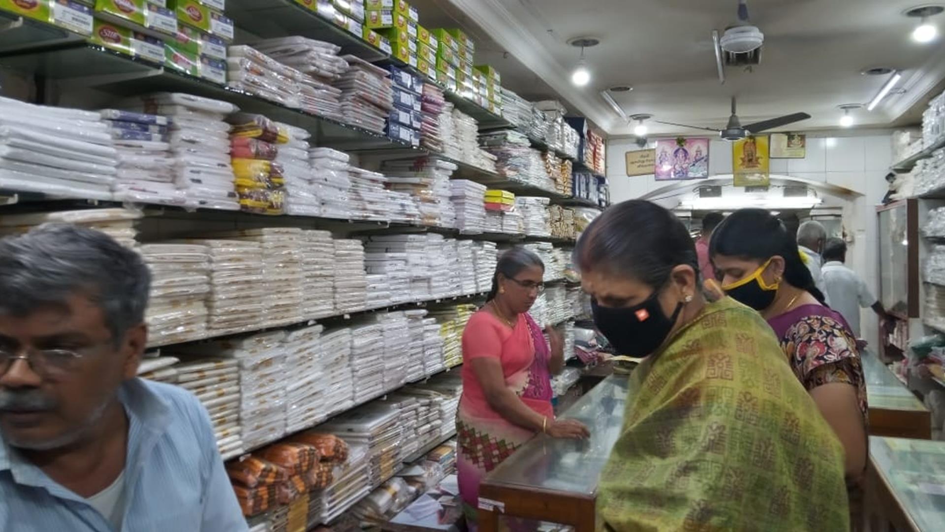 Sudarasanam Jawli Stores