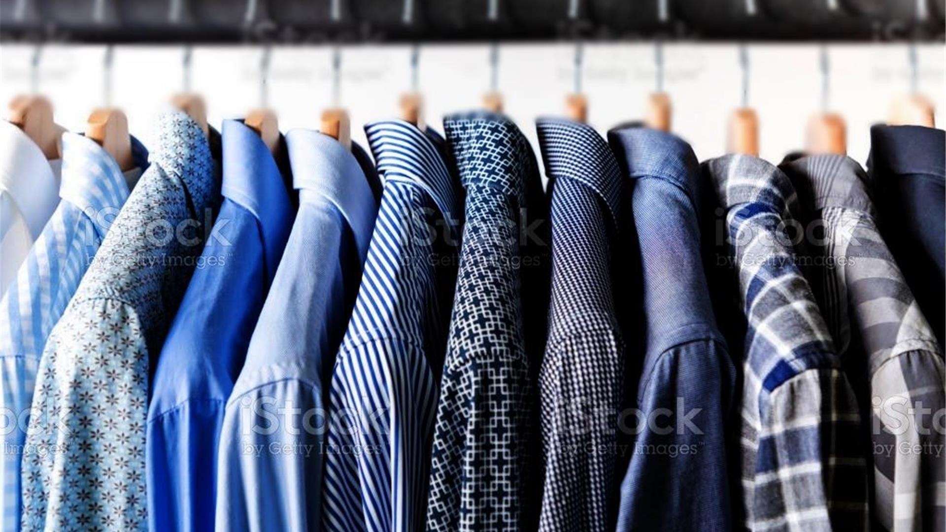 Aakash Garments