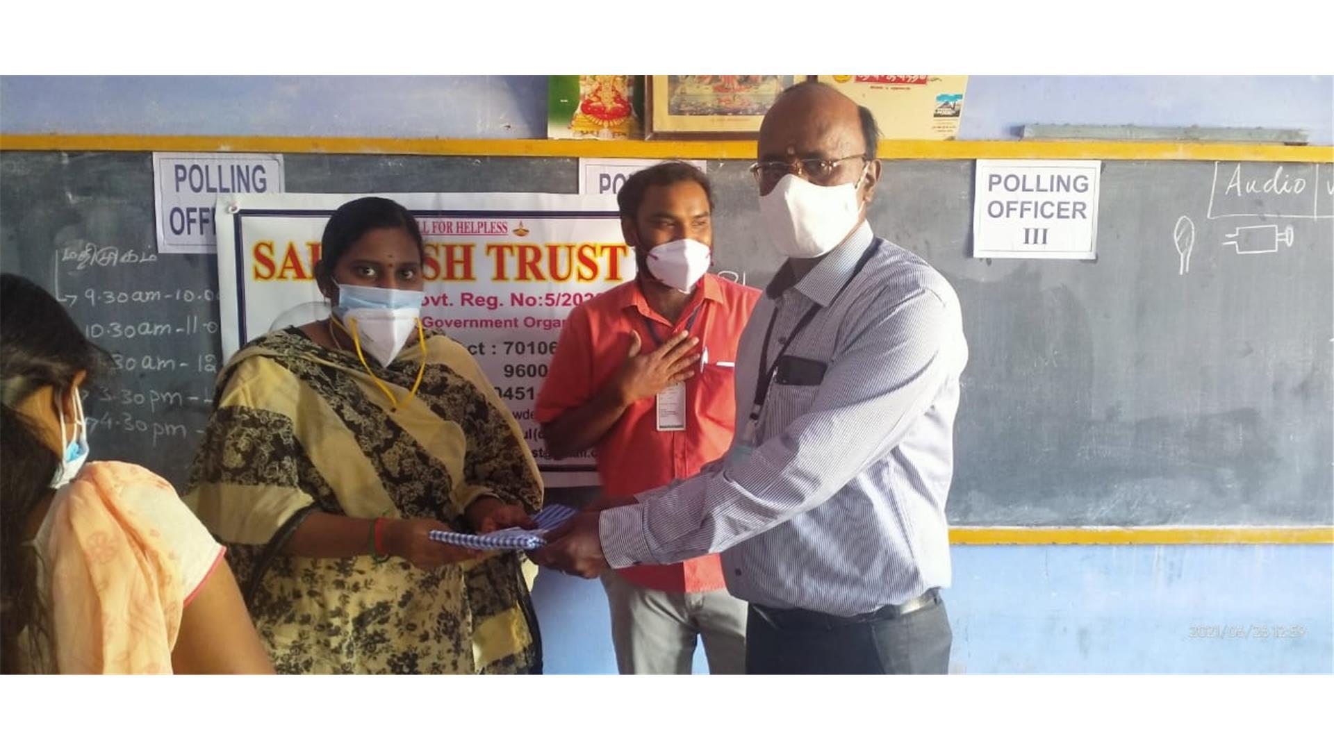 Sai Krish Trust